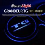 [SENSELIGHT] Hyundai Grandeur TG - LED Cup Holder Plate Full Set V.2
