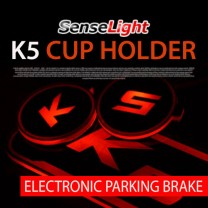 [SENSELIGHT] KIA K5​ - LED Cup Holder & Console Plate Full Set Ver.2 (EPB)