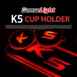 [SENSELIGHT] KIA K5​ - LED Cup Holder & Console Plate Full Set Ver.2 (No EPB)