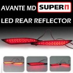 [SUPER I] Hyundai Avante MD - LED Rear Bumper Reflector Set
