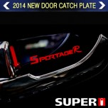 [SUPERI] Hyundai New Accent - 7 Color LED Inside Door Catch Plates Set