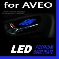 [DXSOAUTO] Chevrolet Aveo - LED Premium Door Plate