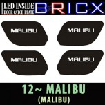 [BRICX] Chevrolet Malibu - LED Inside Door Catch Plates