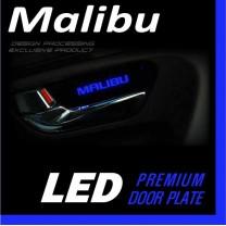 [DXSOAUTO] Chevrolet Malibu - LED Premium Door Plate Set