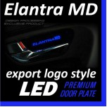 [DXSOAUTO] Hyundai Avante MD - LED Premium Door Plate Set Export