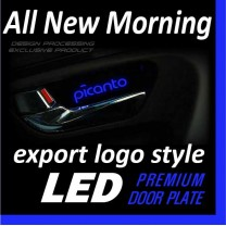 [DXSOAUTO] KIA All New Morning - LED Premium Door Plate Set Export