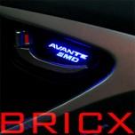 [BRICX] Hyundai Elantra MD - LED Inside Door Catch Plates Set
