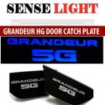 [SENSE LIGHT] Hyundai 5G Grandeur HG - LED Inside Door Catch Plates Set