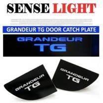 [SENSE LIGHT] Hyundai Grandeur TG - LED Inside Door Catch Plates Set