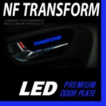 [DXSOAUTO] Hyundai NF Sonata Transform - LED Premium Door Plate