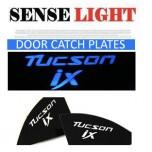 [SENSE LIGHT] Hyundai Tucson iX - LED Inside Door Catch Plates Set
