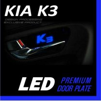 [DXSOAUTO] KIA K3 - LED Premium Door Plate
