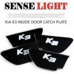 LED-вставки под ручки дверей - KIA K3 (SENSELIGHT)