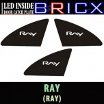 [BRICX] KIA Ray - LED Inside Door Catch Plates
