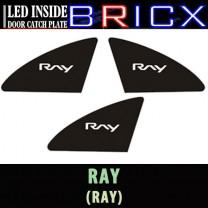 [BRICX] KIA Ray - LED Inside Door Catch Plates