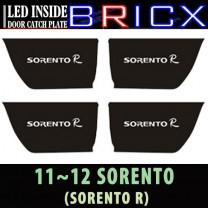 [BRICX] KIA Sorento R - LED Inside Door Catch Plates