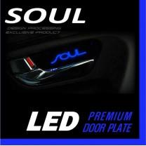 [DXSOAUTO] KIA Soul - LED Premium Door Plate Set