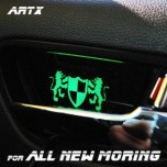 [ARTX] KIA All New Morning - Luxury Generation LED Inside Door Catch Plates Set