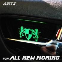 [ARTX] KIA All New Morning - Luxury Generation LED Inside Door Catch Plates Set