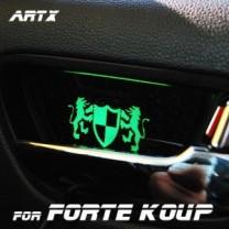 [ARTX] KIA Forte - Luxury Generation LED Inside Door Catch Plates Set