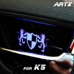 [ARTX] KIA K5 - Luxury Generation LED Inside Door Catch Plates Set