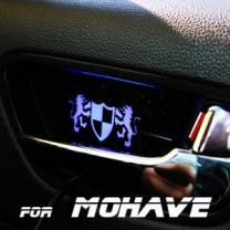 [ARTX] KIA Mohave - Luxury Generation LED Inside Door Catch Plates Set