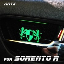 [ARTX] KIA Sorento R - Luxury Generation LED Inside Door Catch Plates Set