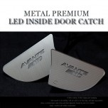 [CHANGE UP] Hyundai Avante MD​ - Metal Premium LED Inside Door Catch Plates Set