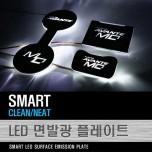 [DXSOAUTO] Hyundai Avante MD - LED Door & Cup Holder Plates VER.1
