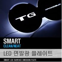 [DXSOAUTO] Hyundai Grandeur TG - LED Door & Cup Holder Plates VER.1