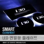 [DXSOAUTO] Hyundai i30 - LED Door & Cup Holder Plates VER.1