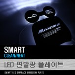 [DXSOAUTO] Hyundai Maxcruz - LED Door & Cup Holder Plates VER.1
