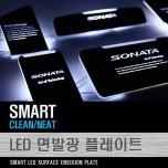 [DXSOAUTO] Hyundai YF Sonata 2013+ - LED Door & Cup Holder Plates VER.1