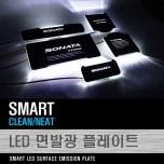 [DXSOAUTO] Hyundai YF Sonata - LED Door & Cup Holder Plates VER.1