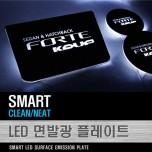 [DXSOAUTO] KIA Forte Koup - LED Door & Cup Holder Plates VER.1
