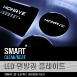 [DXSOAUTO] KIA Mohave - LED Door & Cup Holder Plates VER.1