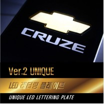 [DXSOAUTO] Chevrolet Cruze - LED Lettering Door & Cup Holder Plates VER.2