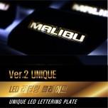 [DXSOAUTO] Chevrolet Malibu - LED Lettering Door & Cup Holder Plates VER.2