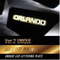 [DXSOAUTO] Chevrolet Orlando - LED Lettering Door & Cup Holder Plates VER.2