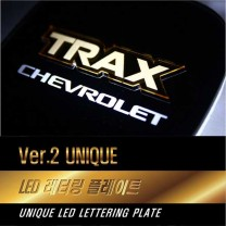 [DXSOAUTO] Chevrolet Trax - LED Lettering Door & Cup Holder Plates VER.2