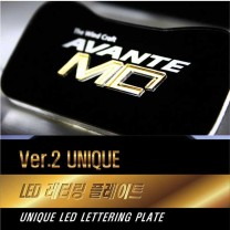 [DXSOAUTO] Hyundai Avante MD - LED Lettering Door & Cup Holder Plates VER.2