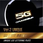 [DXSOAUTO] Hyundai Grandeur HG - LED Lettering Door & Cup Holder Plates VER.2