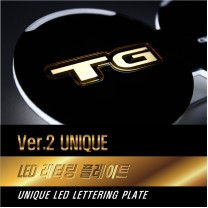 [DXSOAUTO] Hyundai Grandeur TG - LED Lettering Door & Cup Holder Plates VER.2