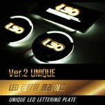 [DXSOAUTO] Hyundai i30 - LED Lettering Door & Cup Holder Plates VER.2