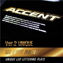 [DXSOAUTO] Hyundai New Accent - LED Lettering Door & Cup Holder Plates VER.2