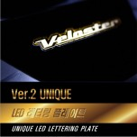 [DXSOAUTO] Hyundai Veloster - LED Lettering Door & Cup Holder Plates VER.2