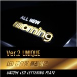 [DXSOAUTO] KIA All New Morning - LED Lettering Door & Cup Holder Plates VER.2