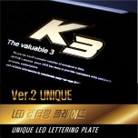 [DXSOAUTO] KIA K3 - LED Lettering Door & Cup Holder Plates VER.2
