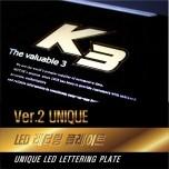 LED-вставки под ручки дверей + подсветка подстаканников VER.2 - KIA K3 (DXSOAUTO)