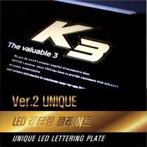 [DXSOAUTO] KIA K3 - LED Lettering Door & Cup Holder Plates VER.2